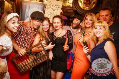 День торговли, 25 июля 2015 - Ресторан «Максимилианс» Новосибирск - 06