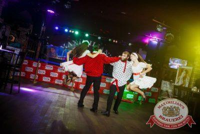 День торговли, 25 июля 2015 - Ресторан «Максимилианс» Новосибирск - 09