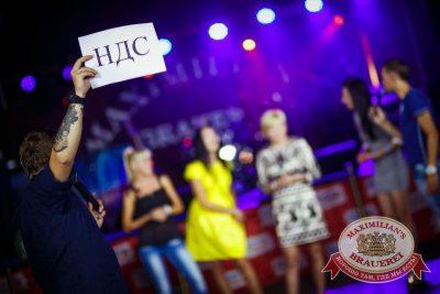 День торговли, 25 июля 2015 - Ресторан «Максимилианс» Новосибирск - 11