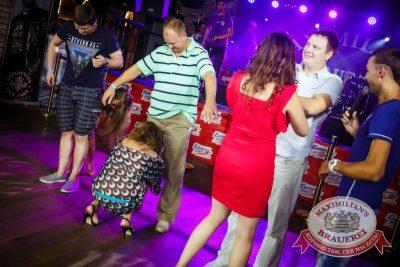 День торговли, 25 июля 2015 - Ресторан «Максимилианс» Новосибирск - 16