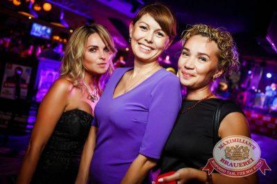 День торговли, 25 июля 2015 - Ресторан «Максимилианс» Новосибирск - 22
