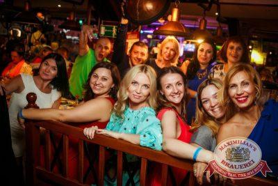 День торговли, 25 июля 2015 - Ресторан «Максимилианс» Новосибирск - 25