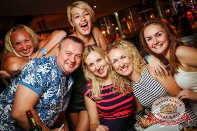 День торговли, 25 июля 2015 - Ресторан «Максимилианс» Новосибирск - 27