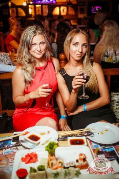 День торговли, 25 июля 2015 - Ресторан «Максимилианс» Новосибирск - 28