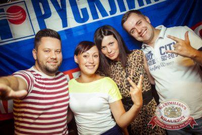 День торговли, 24 июля 2014 - Ресторан «Максимилианс» Новосибирск - 02