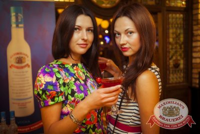 День торговли, 24 июля 2014 - Ресторан «Максимилианс» Новосибирск - 04