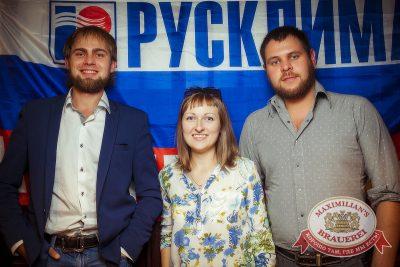 День торговли, 24 июля 2014 - Ресторан «Максимилианс» Новосибирск - 06