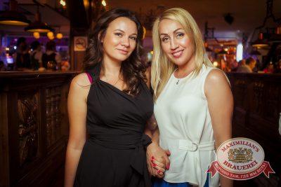 День торговли, 24 июля 2014 - Ресторан «Максимилианс» Новосибирск - 07