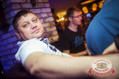 День торговли, 24 июля 2014 - Ресторан «Максимилианс» Новосибирск - 08