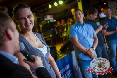 День торговли, 24 июля 2014 - Ресторан «Максимилианс» Новосибирск - 10