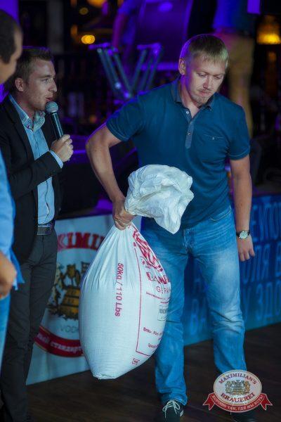 День торговли, 24 июля 2014 - Ресторан «Максимилианс» Новосибирск - 12