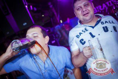 День торговли, 24 июля 2014 - Ресторан «Максимилианс» Новосибирск - 15