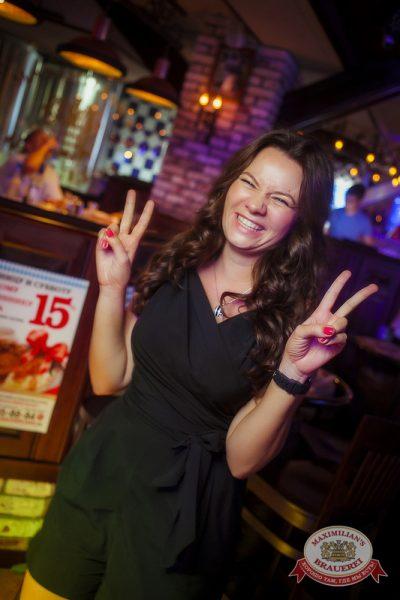 День торговли, 24 июля 2014 - Ресторан «Максимилианс» Новосибирск - 18