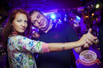 День торговли, 24 июля 2014 - Ресторан «Максимилианс» Новосибирск - 21