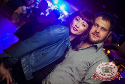 День торговли, 24 июля 2014 - Ресторан «Максимилианс» Новосибирск - 22