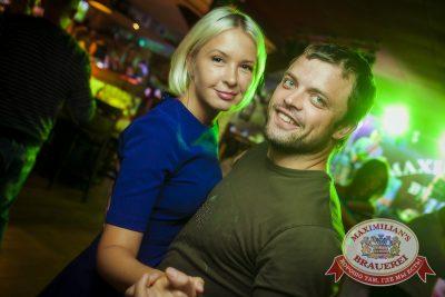 День торговли, 24 июля 2014 - Ресторан «Максимилианс» Новосибирск - 23