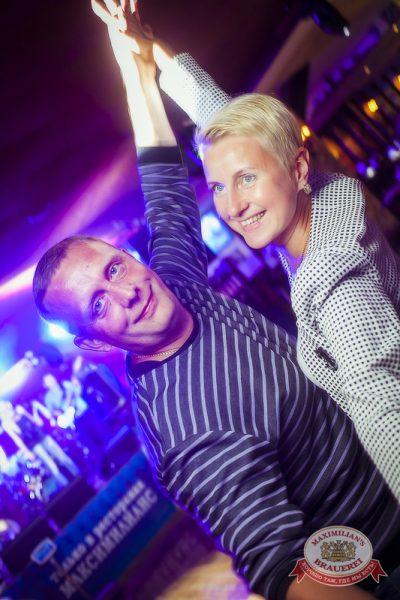 День торговли, 24 июля 2014 - Ресторан «Максимилианс» Новосибирск - 24