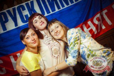 День торговли, 24 июля 2014 - Ресторан «Максимилианс» Новосибирск - 25