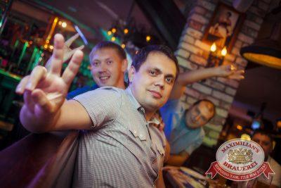 День торговли, 24 июля 2014 - Ресторан «Максимилианс» Новосибирск - 26