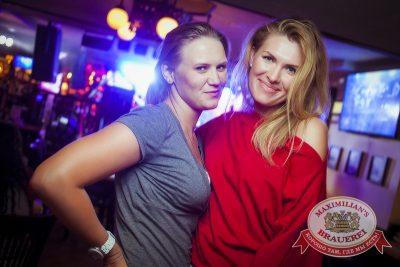 День торговли, 24 июля 2014 - Ресторан «Максимилианс» Новосибирск - 27