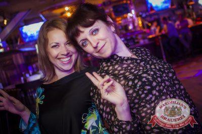 День торговли, 24 июля 2014 - Ресторан «Максимилианс» Новосибирск - 29