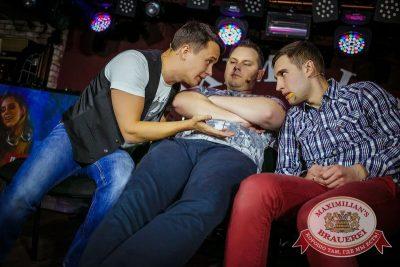 Трио COMEDY CLUB, 12 марта 2015 - Ресторан «Максимилианс» Новосибирск - 01