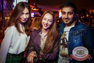 Трио COMEDY CLUB, 12 марта 2015 - Ресторан «Максимилианс» Новосибирск - 04