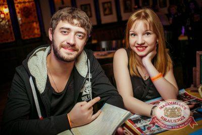 Трио COMEDY CLUB, 12 марта 2015 - Ресторан «Максимилианс» Новосибирск - 05