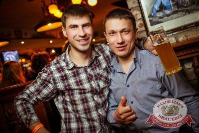 Трио COMEDY CLUB, 12 марта 2015 - Ресторан «Максимилианс» Новосибирск - 07