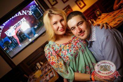 Трио COMEDY CLUB, 12 марта 2015 - Ресторан «Максимилианс» Новосибирск - 10