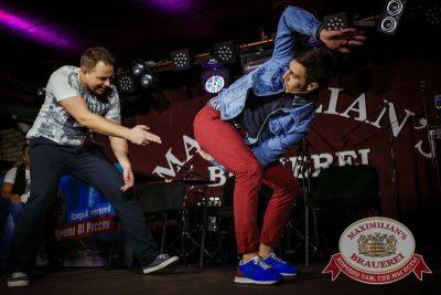 Трио COMEDY CLUB, 12 марта 2015 - Ресторан «Максимилианс» Новосибирск - 14