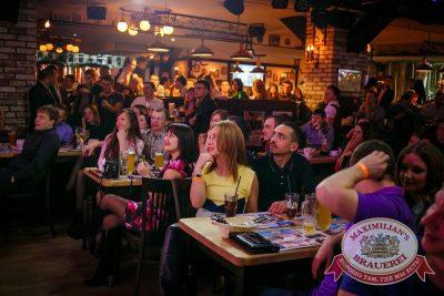 Трио COMEDY CLUB, 12 марта 2015 - Ресторан «Максимилианс» Новосибирск - 16