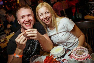 Трио COMEDY CLUB, 12 марта 2015 - Ресторан «Максимилианс» Новосибирск - 22
