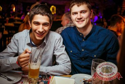 Трио COMEDY CLUB, 12 марта 2015 - Ресторан «Максимилианс» Новосибирск - 23