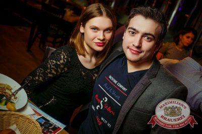 Трио COMEDY CLUB, 12 марта 2015 - Ресторан «Максимилианс» Новосибирск - 26
