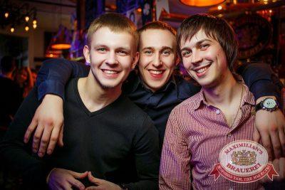 Трио COMEDY CLUB, 12 марта 2015 - Ресторан «Максимилианс» Новосибирск - 27