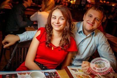 Трио COMEDY CLUB, 12 марта 2015 - Ресторан «Максимилианс» Новосибирск - 28