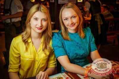 Трио COMEDY CLUB, 12 марта 2015 - Ресторан «Максимилианс» Новосибирск - 29