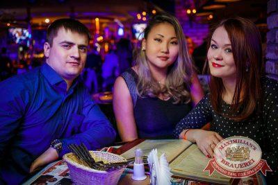 Трио COMEDY CLUB, 12 марта 2015 - Ресторан «Максимилианс» Новосибирск - 31