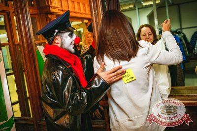 Нешуточный день, 1 апреля 2016 - Ресторан «Максимилианс» Новосибирск - 04