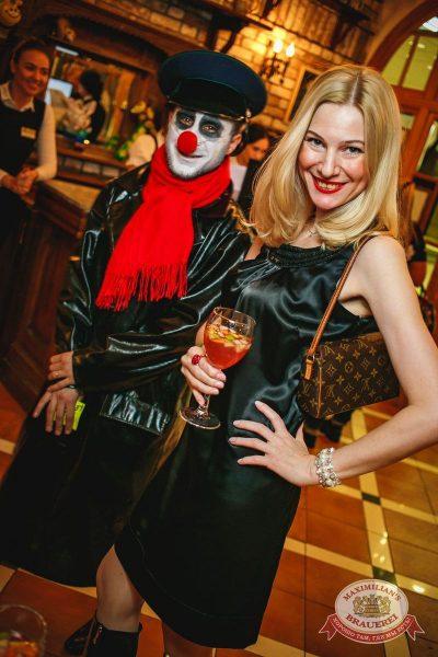 Нешуточный день, 1 апреля 2016 - Ресторан «Максимилианс» Новосибирск - 08