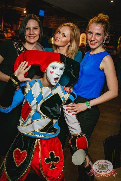 Нешуточный день, 1 апреля 2016 - Ресторан «Максимилианс» Новосибирск - 12