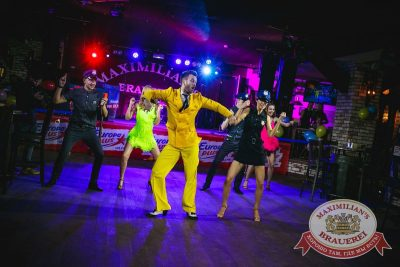 Нешуточный день, 1 апреля 2016 - Ресторан «Максимилианс» Новосибирск - 14