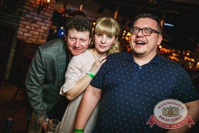 Нешуточный день, 1 апреля 2016 - Ресторан «Максимилианс» Новосибирск - 22