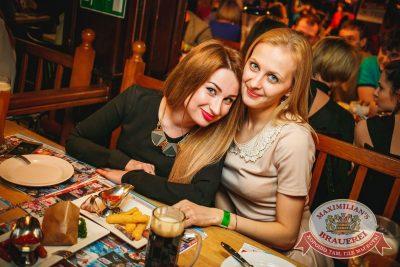 Нешуточный день, 1 апреля 2016 - Ресторан «Максимилианс» Новосибирск - 23