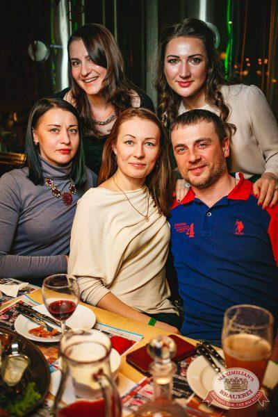 Нешуточный день, 1 апреля 2016 - Ресторан «Максимилианс» Новосибирск - 24