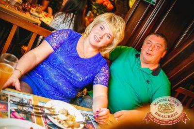 Нешуточный день, 1 апреля 2016 - Ресторан «Максимилианс» Новосибирск - 25