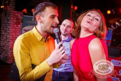 Нешуточная среда, 1 апреля 2015 - Ресторан «Максимилианс» Новосибирск - 02