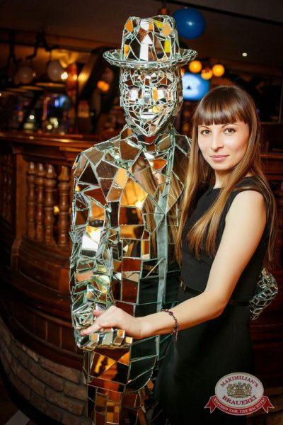 Нешуточная среда, 1 апреля 2015 - Ресторан «Максимилианс» Новосибирск - 07