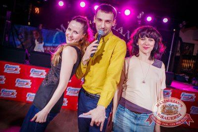 Нешуточная среда, 1 апреля 2015 - Ресторан «Максимилианс» Новосибирск - 11